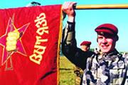 http://osn.bkb-vityaz.ru/history/image/1991_2.jpg