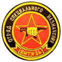 http://osn.bkb-vityaz.ru/kartinki/kart_78.jpg