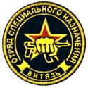 http://osn.bkb-vityaz.ru/kartinki/kart_79.jpg