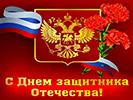 новости отряда Витязь