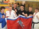 Чемпионат воронежской области по рукопашному бою