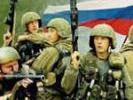 С Днем образования Внутренних Войск МВД России!
