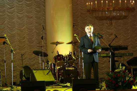 Открытие торжественного концерта