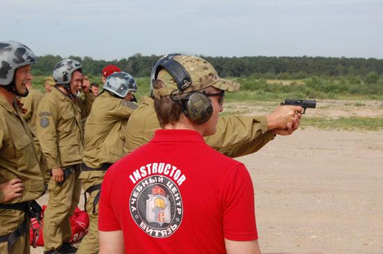 Тактическая стрельба