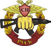 Межрегиональная Ассоциация «Русь»