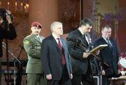 Выступление гостей прибавших на торжественное собрание